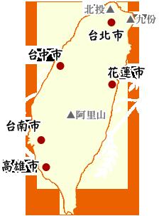 台湾MAP