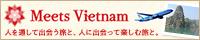 Meets Vietnum -ミーツ ベトナム-